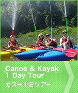 Minakami Canoe 1 Day Tour