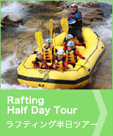 Minakami Rafting Half Day Tour